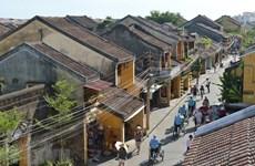 会安古城:珍惜文化遗产价值  实现可持续发展