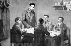 组图:越南共产党成立——历史上伟大转折点