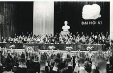 组图:越南共产党90年历史:党领导全国人民胜利实行革新开放