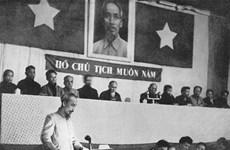 组图:越南共产党90年历史:土地改革-对人民高度负责,消除封建地主的土地占有制度