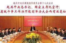 图表新闻:越共中央总书记、国家主席阮富仲: 反腐败斗争工作决不能因举办大会而有丝毫松懈