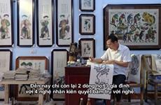 东湖民间画 ——用朴素的线条画出民族之魂