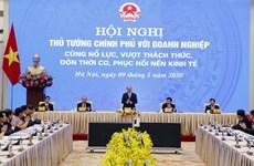 组图:政府总理与企业会议召开 寻求经济复苏之策