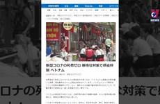 日本电视台歌颂越南防疫质效