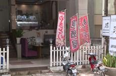受疫情影响:胡志明市韩国街门可罗雀、冷冷清清