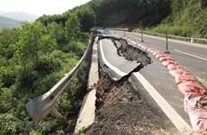 组图:广平省公路交通因暴雨洪水损毁严重