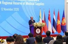 组图:政府总理阮春福主持2020东盟轮值主席年结果发布仪式