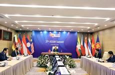 组图:政府总理阮春福主持第37届东盟峰会全体会议