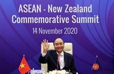 组图:政府总理阮春福主持东盟-新西兰建立对话伙伴关系45周年纪念峰会