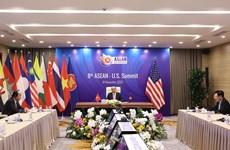 组图:第八次东盟-美国领导人会议召开