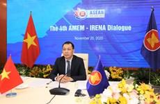 组图:ASEAN 2020:东盟各国加强能源领域合作