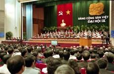 组图:越共九大:发挥全民族力量,推进工业化现代化进程