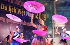 组图:2019年越南旅游文化遗产节热闹登场