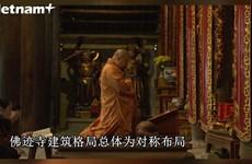造访北宁省千年古寺——佛迹寺