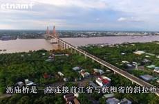 沥庙桥——首个由越南工程师设计和施工的大桥