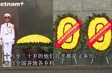 """保护胡志明陵墓的 """"御林军"""""""