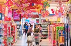 确保庚子年春节期间市场供求平衡物价稳定