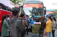胡志明市送上免费车票  让工人回家过年