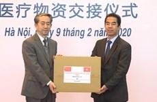 越南向中国援助总价值50万美元的医疗设备物资