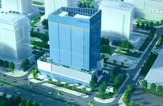 三星在越南建设东南亚最大研发中心
