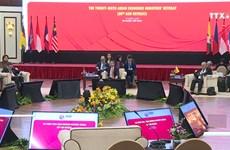 东盟经济部长发表有关应对新冠肺炎疫情的联合声明