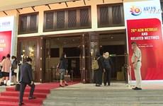 越南为出席AEM会议的代表确保安全