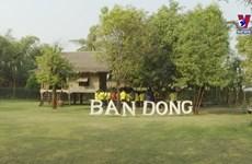 胡伯伯的形象永远铭刻在泰国披集府东村居民心中
