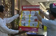 越南是亚洲地区抗击新冠肺炎疫情最成功的国家之一