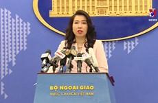 外交部发言人:有关国家不要使东海形势更加复杂化