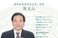 图表新闻:陈文山被任命为越南政府办公厅主任、部长