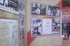 有关国会代表选举的专题展在海阳省举行