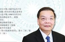 图表新闻:朱玉英同志继续当选河内市人民委员会主席