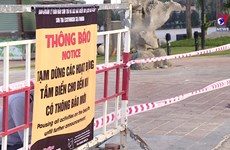 7月15日12时起岘港市暂停海边游泳与体育活动