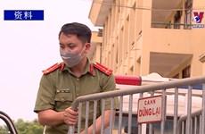 河内对从疫区返乡人员采取集中隔离医学观察