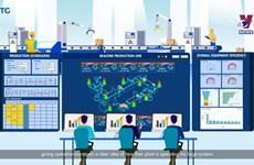 越南经济报告:支持数字技术应用 为发展提供服务