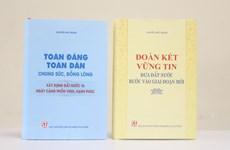 越共中央总书记阮富仲的两本著作出版发行