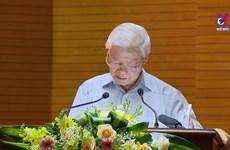 越共中央总书记阮富仲出席全国内政会议