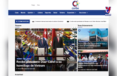 古巴媒体密集报道越南国家主席对古巴的正式访问