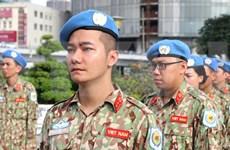 """越南蓝色贝雷帽军官成功履行越南""""和平使者""""的使命"""
