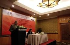 2016年越南国际贸易博览会即将在胡志明市举行