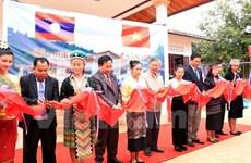 越老友好协会在太原省举行集会  纪念老挝成立41周年