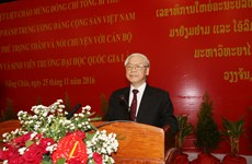 越共中央总书记阮富仲在老挝国家大学发表重要讲话