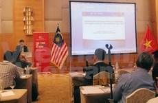 马来西亚企业瞄准越南投资市场