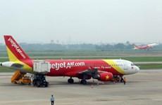 越捷航空推出150万张特价机票