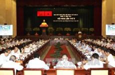 越共胡志明市第十届委员会第八次全体会议今日开幕