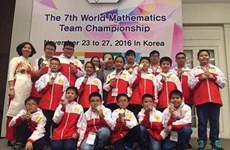 第7届世界数学团体锦标赛:越南代表队夺得20枚金牌