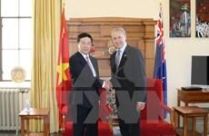 越南政府副总理兼外长范平明对新西兰进行正式访问