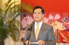 越南外交部祝贺老挝国庆41周年