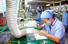 越南中小型企业应注重技术革新与创新