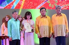 越南军队电信集团荣获国际大数据奖项